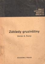 Základy gruzínštiny