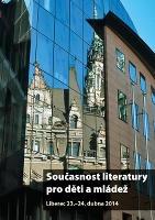 Současnost literatury pro děti a mládež 2014