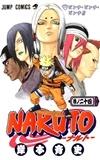 Naruto: V úzkých!!