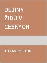 Dějiny židů v českých zemích