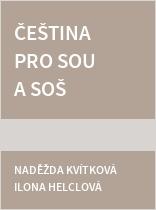 Čeština pro SOU a SOŠ