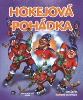 Hokejová pohádka