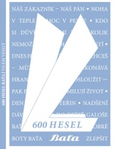 600 hesel