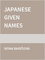 Japanese Given Names