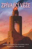 Zpívající věže