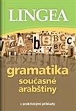 Gramatika současné arabštiny