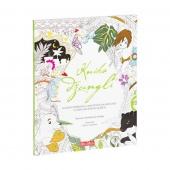 Kniha džunglí - Pohádkové omalovánky