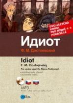 Idiot / Идиот