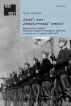 """""""Česká"""", nebo """"československá"""" armáda?"""