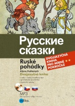Russkie skazki / Ruské pohádky