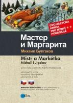 Мастер и Маргарита / Mistr a Markétka