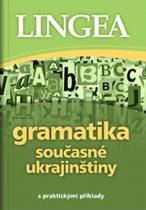 Gramatika současné ukrajinštiny