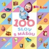Máša a medveď - Mojích prvých 100 slov