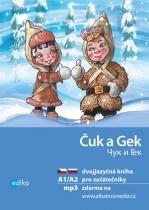 Čuk a Gek / Чук и Гек