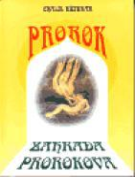 Prorok, Zahrada prorokova