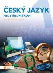 Český jazyk pro střední školy 1 - pracovní sešit