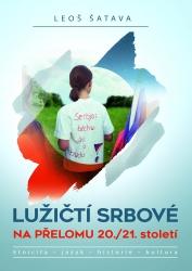 Lužičtí Srbové na přelomu 20./21. století