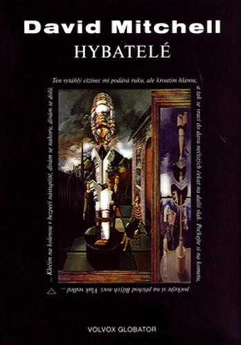 Hybatelé