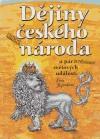Dějiny udatného českého národa
