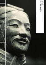 Chan-fej-c´ 2
