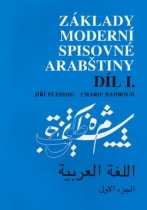 Základy moderní spisovné arabštiny: díl I.