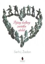 Dějiny kultury začátku století