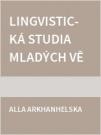 Lingvistická studia mladých vědců 5.