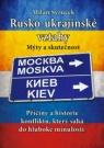 Rusko–ukrajinské vztahy
